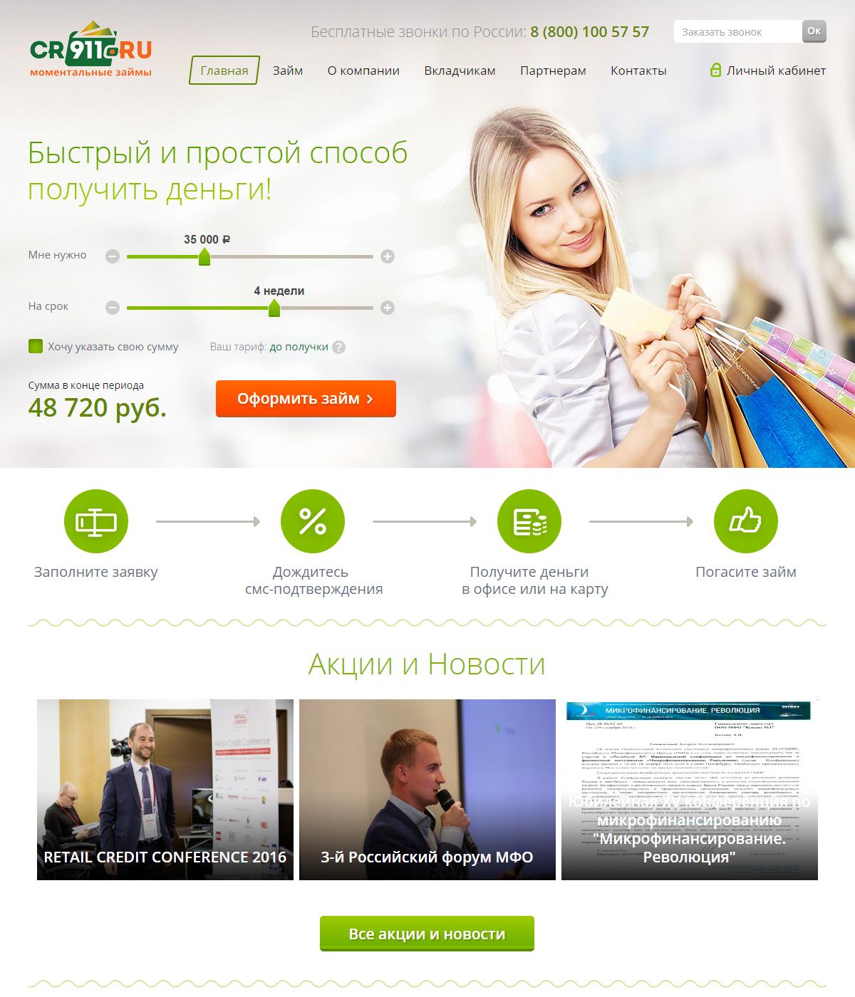 сайт компании крафт москва