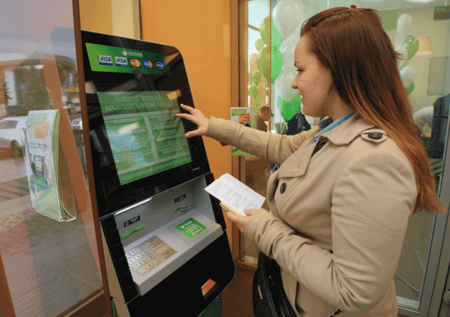 Оплата штрафов ГИБДД через Сбербанка