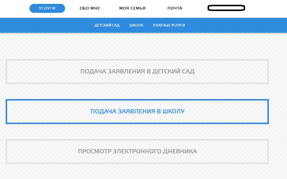 Cabinet ruobr ru личный кабинет
