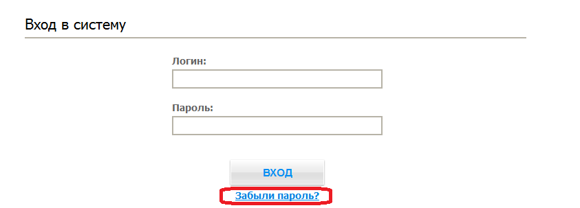 РН Карт Иркутск личный кабинет