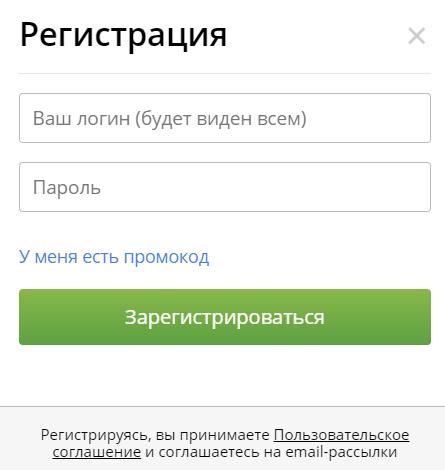 Регистрация продавца kwork.ru
